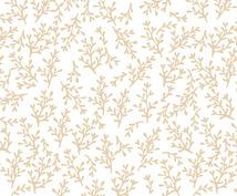 【☆パターンデザイン☆】出力すれば、ブックカバーやランチョンマットに!ブログ壁紙にもおススメです。