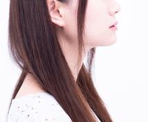 あなたにとって最適な耳ツボをコンサルします 自分に合った耳ツボで健康的な身体を手に入れましょう。