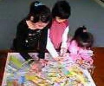 英語教室に通わせなくとも、現役児童英語講師が、家庭英語子育てをアドバイス^^子育て相談にものります