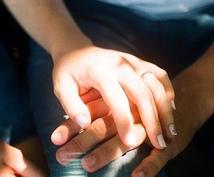 関係性をリーディングします 特定の人や物との間にある学びや目的を紐解いて豊かな関係性へ
