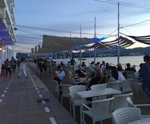 スペインIBIZAの遊び方・観光教えます スペイン★イビサ島の観光の仕方教えます!