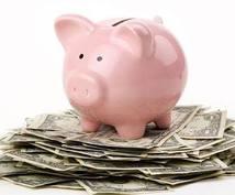本職しながら片手間に。半永久的に使える知識でお金を増やしましょう!