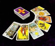 【電話】★☆プロの占い師がタロットと宿曜占星術、アカシックレコードで鑑定いたします☆★