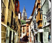 旅行&趣味で役立つスペイン語教えます 世界各地に友達を作ってみませんか?
