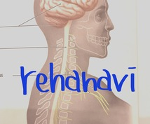 複数の理学療法士でリハビリメニュー作成します 脳卒中や骨折でお身体が不自由な方ご高齢の方など