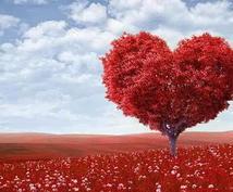 ホスト暦8年の元ホストがあなたの恋を叶えます 恋愛のプロが教える本当の恋愛成就