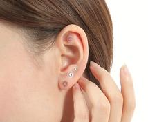 耳つぼシールの貼り方・ルール教えます セルフで耳つぼにチャレンジするとき疑問に思うことないですか?