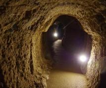 日本にある世界遺産、石見銀山や白川郷の旅行の相談に乗ります。