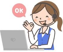 ランキングサイトバナーを30~60日クリックします リピータ様専用★ブログのランキングサイトバナーのクリック支援