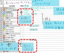家事が形に残る「家事ノート」PDFでご提供します 達成感が見えるテンプレート☆ ノートが好きな方は是非☆