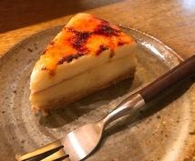 京都の美味しいお店紹介します デート、友達との食事等、どこへいけばいいの?という方へ