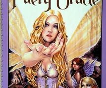フェアリーからあなたへのメッセージをお届けします 妖精に興味がある方、奇跡を呼び込みたい方へおすすめ!
