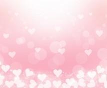自分をもっと愛するためのセルフワークをお伝えします 7日間で、自分の事がより好きになる!