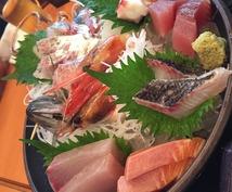 世界遺産登録で話題の地へ!お魚も美味しい長崎の旅程を作成します!