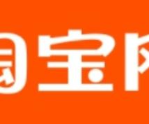 中国輸入で儲かる商品の探し方をお教えします 【中国輸入】Amazon儲かる商品リスト 10品 7月版
