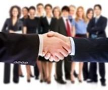他社に頼らず自社に合った人材を採用する方法教えます ★本部や人材紹介会社に頼まずに自社で良い人材を確保する方法