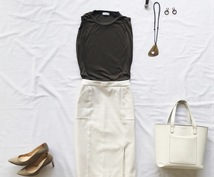 30~50代女性向け★ファッションの悩みに答えます 似合う服がわからない、垢抜けたコーディネートができない方に