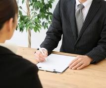 就活サポート!人事担当があなたのお悩みを解決します これから就職活動を控えている方、もう始めている方へ