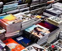新聞、ネットニュースで掲載されるアドバイスします 広告業界15年/web PRでSEO、BtoB 営業自動化!