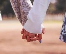 失恋を乗り越えるための悩み相談にのります 失恋の傷を癒したい方へ。悩みを解消しましょう!ご相談ください