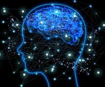 記憶力をアップする秘訣教えます 勉強や資格取得、忘れっぽさにも役立ちます