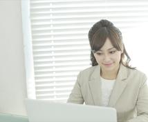 【SEO内部対策】ドラマのように顧客が増えるホームページの作り方