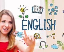 日本で英語を話せるようにします 英会話で失敗し日本で英語が話せるようになった方法を伝えます。