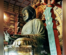 心がほかほかするようなサービスを提供致します 仏教とスピリチュアルを超えて…あなたの心の声聞かせてください