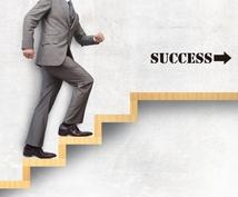 転職にお悩みの方に、カウンセリングをします 自分のキャリアや、今の仕事にお悩みの方に