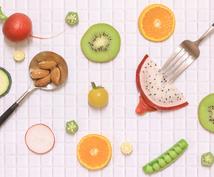 90日間で10kg痩せたダイエットの方法を教えます 500人のダイエット相談経験あり♡ダイエット失敗者専門