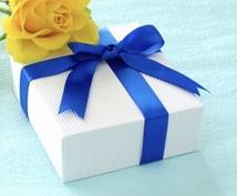 ほんの小さな幸せの商品をお届けします コンビニでのクーポン発行方法教えます。