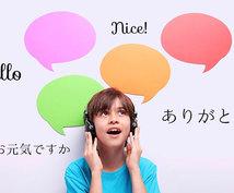 英語音声の文字起こしを承ります 音声関連・リスニングならこちらにお任せ!