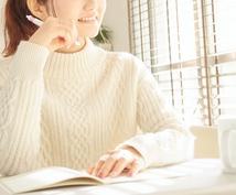 1日を笑顔で過ごしたいあなたの朝の習慣を作ります 何か習慣を作りたい、何かしたいのにできないあなたへ!