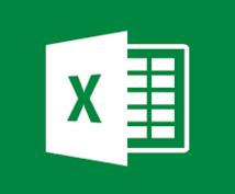 【エクセル】帳票のカスタマイズ(注文書、請求書、見積書、などなど)