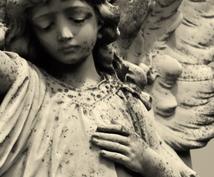 即日★大天使ミカエルの言葉を伝えます ★今あなたが気になっていることを、教えてください★