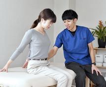 あなただけのオーダーメイド腰痛セルフケア提案します 腰痛でお悩みでも…どんなケアをしていいか分からないあなた‼