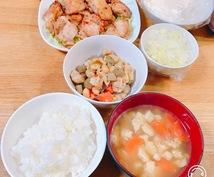 現役栄養士がお夕飯の献立を考えます 保育園での実績を踏まえて子どもが苦手を克服レシピを考案!