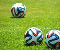サッカーのポジショニングについて教えます サッカーが上手い人はポジショニングが良い!