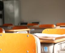 通信制高校進学や転校、過し方等ご相談にお答えます 通信制高校への進学や転校をお考えの方、保護者の方