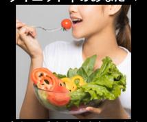 ダイエットのモチベーションを保つ秘決を教えます 食欲を抑えてお腹周りや下半身痩せでてコンプレックスを解消★