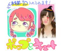 【アイコン】ポップ&キュートな絵柄で似顔絵を描きます!▷◁♡*。゚☆彡.。