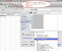 excelデータから宛名ラベルをPDFで作ります 宛名は印刷でキレイに仕上げて効率的に!