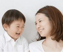育児のお悩みにお答えします 育児、保育のお悩みを話してスッキリ!