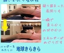 首こり・首痛改善!遠隔施術。すぐやわらぎます 首が回らない、慢性的な痛みで苦しんでる方へ 諦めないで◎