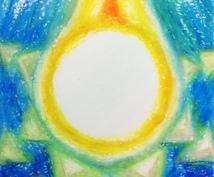 次回9/14*豊かさの一斉ヒーリング行います 豊穣の黄金光線とダイアモンドレイキの遠隔ヒーリングです。