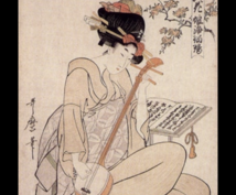 長唄三味線教えます 日本の伝統的な三味線を習得したい方へ