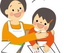 お子さんの学校のテスト対策をします 塾に通わせずテスト対策用のプリントを解かせたい親御様へ