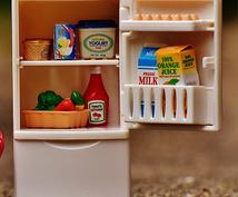 冷蔵庫選びをアドバイスます 家電メーカー経験者があなたに最適な一台をご提案