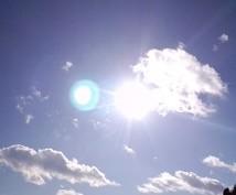 天と地と、自身が繋がる三位一体エネルギー◆ユニバーサルトリートメントヒーリング♪(レイキも選択可能)