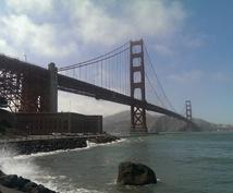 アメリカへの赴任・留学・引っ越し時の相談に乗ります。